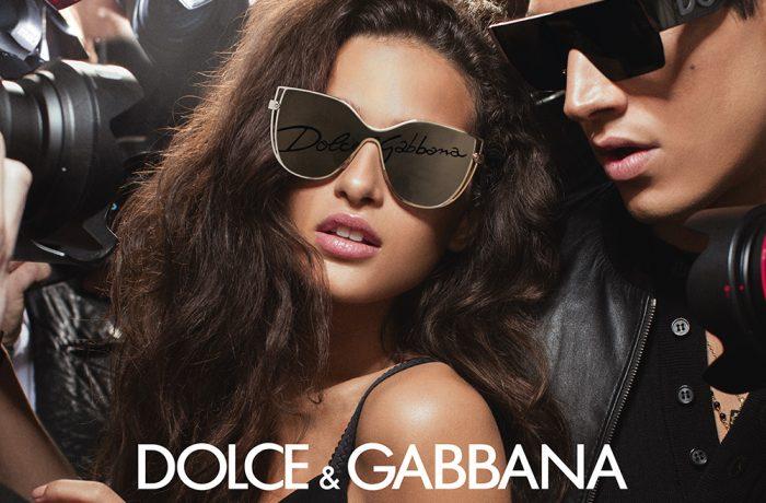 DOLCE & GABBANA 2236 – DG LOGO