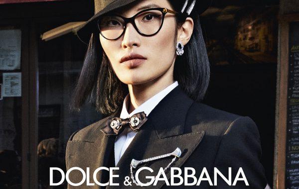 DOLCE & GABBANA 5042